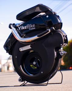 yike bike électrique